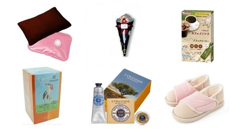 妊娠祝いのプレゼントランキング25選|妊婦さんが嬉しいおすすめ商品を種類別に紹介!
