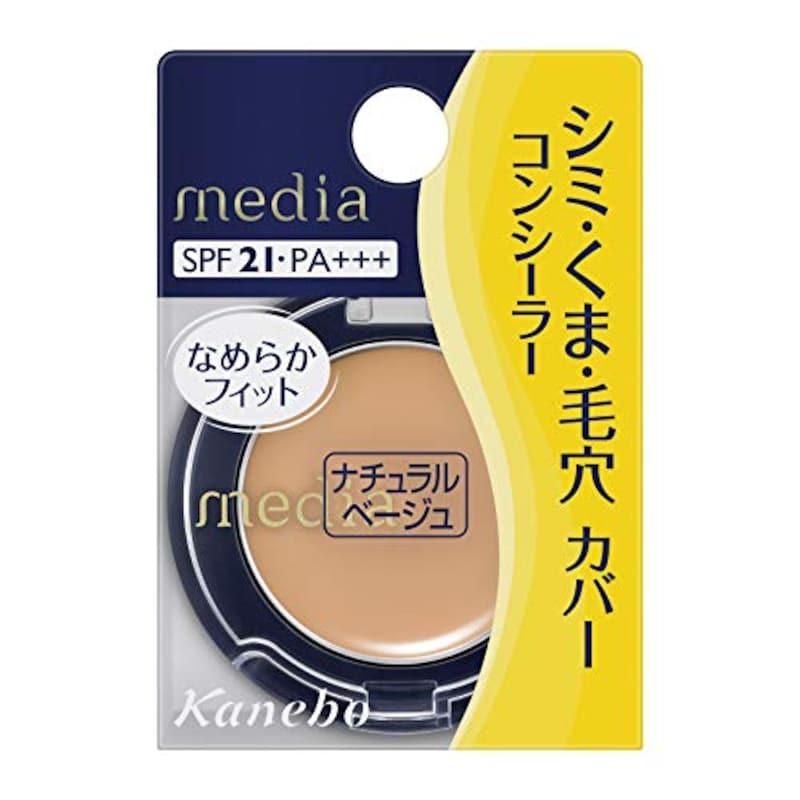 カネボウ化粧品,media(メディア)コンシーラーS