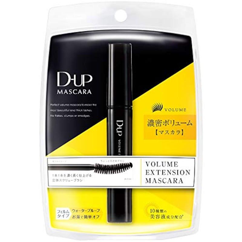 D-UP(ディーアップ),ボリュームエクステンション