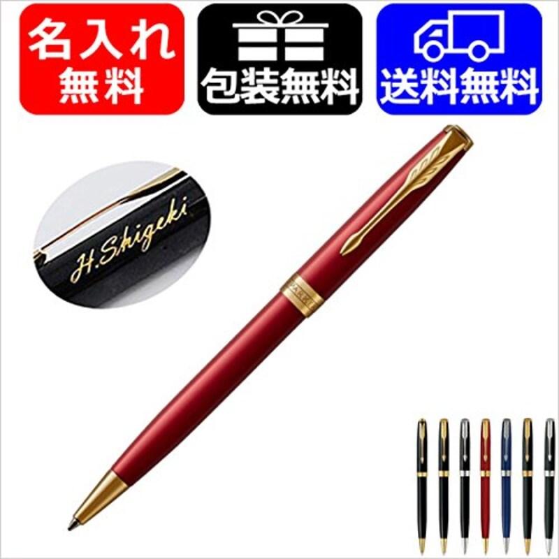 PARKER,ソネット オリジナル ボールペン 名入れ,GT1950777