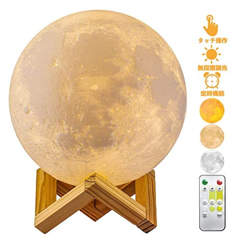 CPLA,月ライト 屋内照明(LED)