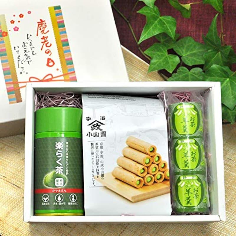 静岡・かやまえん,緑茶・抹茶お菓子・羊羹ギフト
