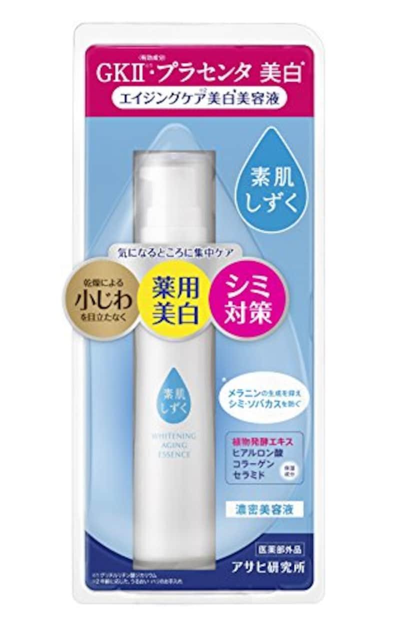 アサヒ研究所,【医薬部外品】素肌しずく エイジング美白美容液