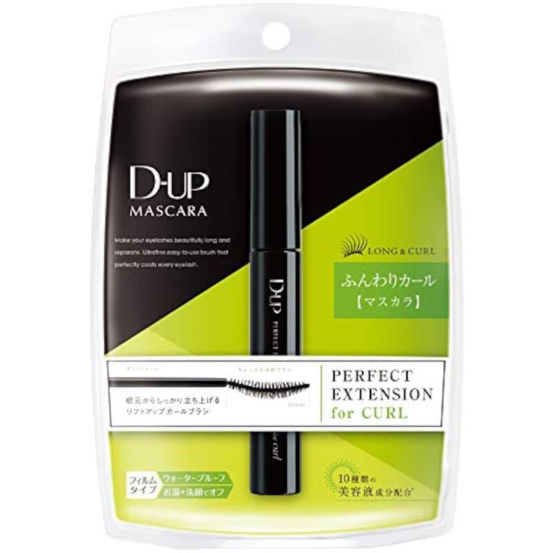 D-UP(ディーアップ),パーフェクト エクステンションマスカラ for カール