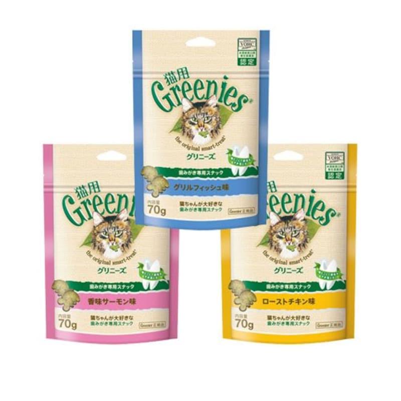 マースジャパン,Greenies(グリニーズ)アソート3種セット