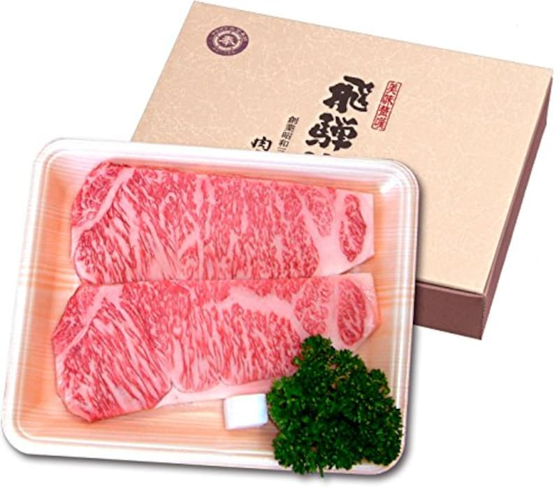 肉のひぐち,飛騨牛 150g×2枚 化粧箱入り