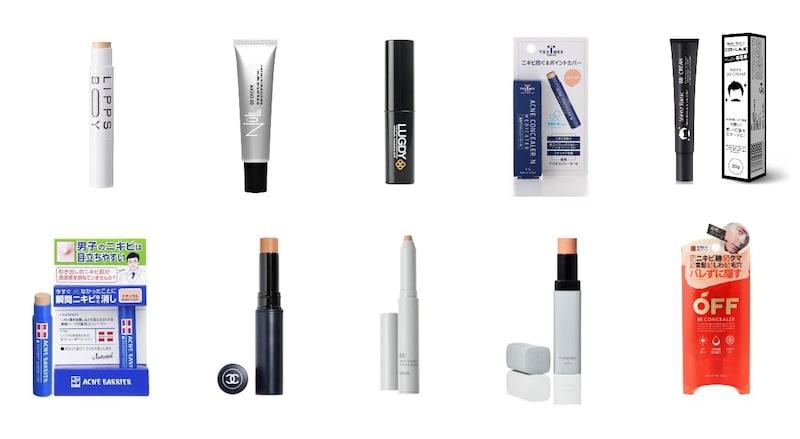 メンズ向けコンシーラー22選と使い方|クマ、ヒゲ剃り跡、ニキビなどのお悩みを徹底カバー!メイク未経験でも使いやすい人気商品をランキング