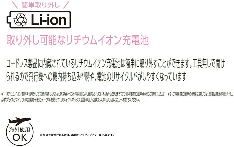 KOIZUMI(コイズミ),コードレス カールヘアアイロン,KHR-1310/W