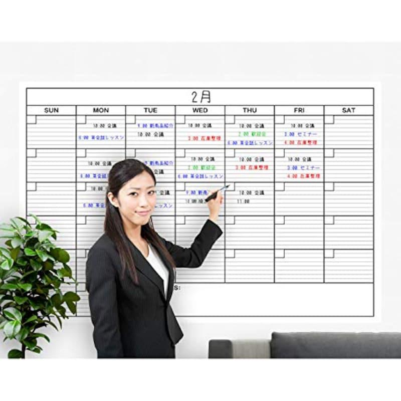 OfficeThink,月間スケジュール表