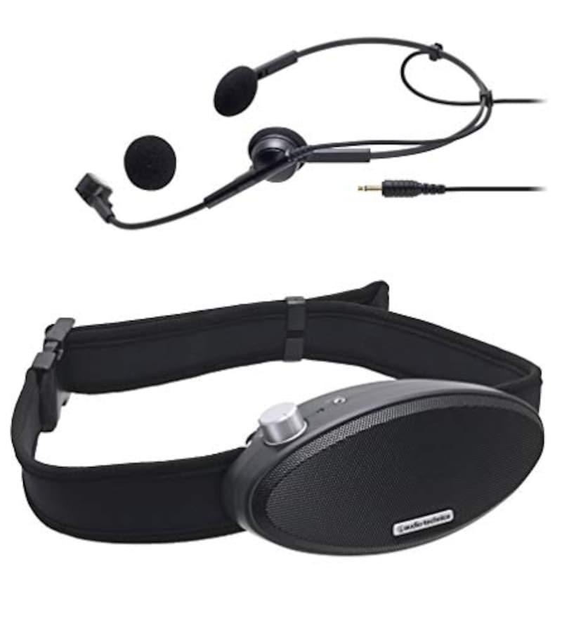 Audio Technica(オーディオテクニカ),ハンズフリー拡声器,ATP-SP303