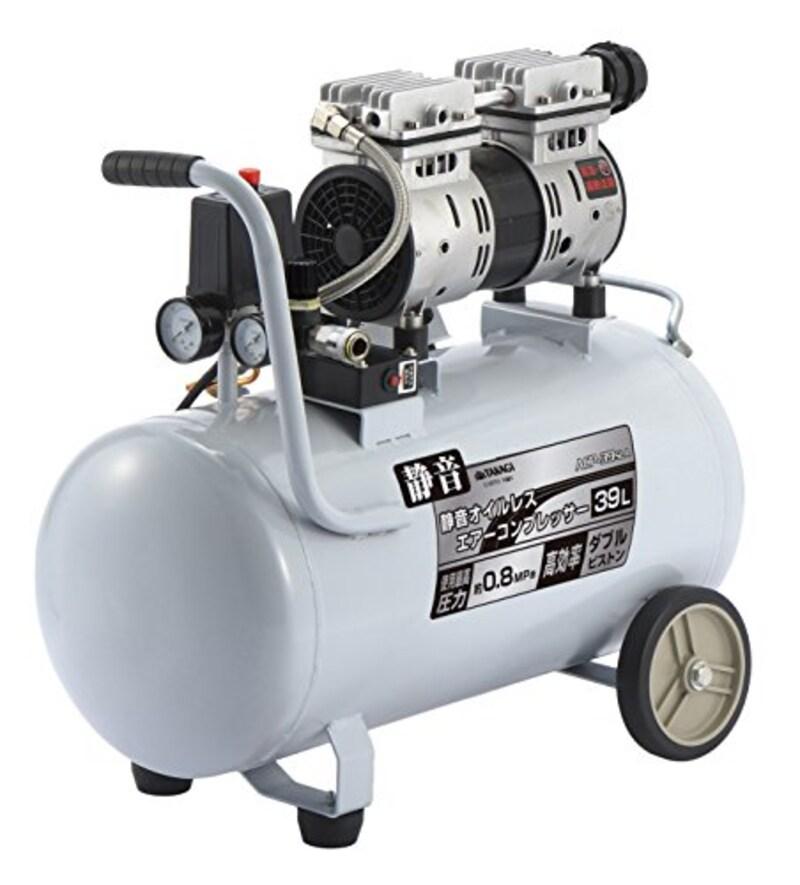 高儀,EARTH MAN エアーコンプレッサー オイルレス 静音タイプ,ACP-39SLA