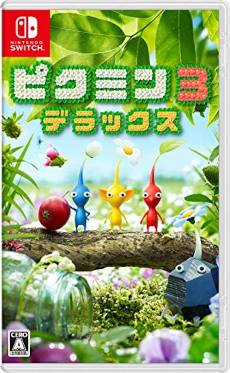 任天堂,ピクミン3 デラックス