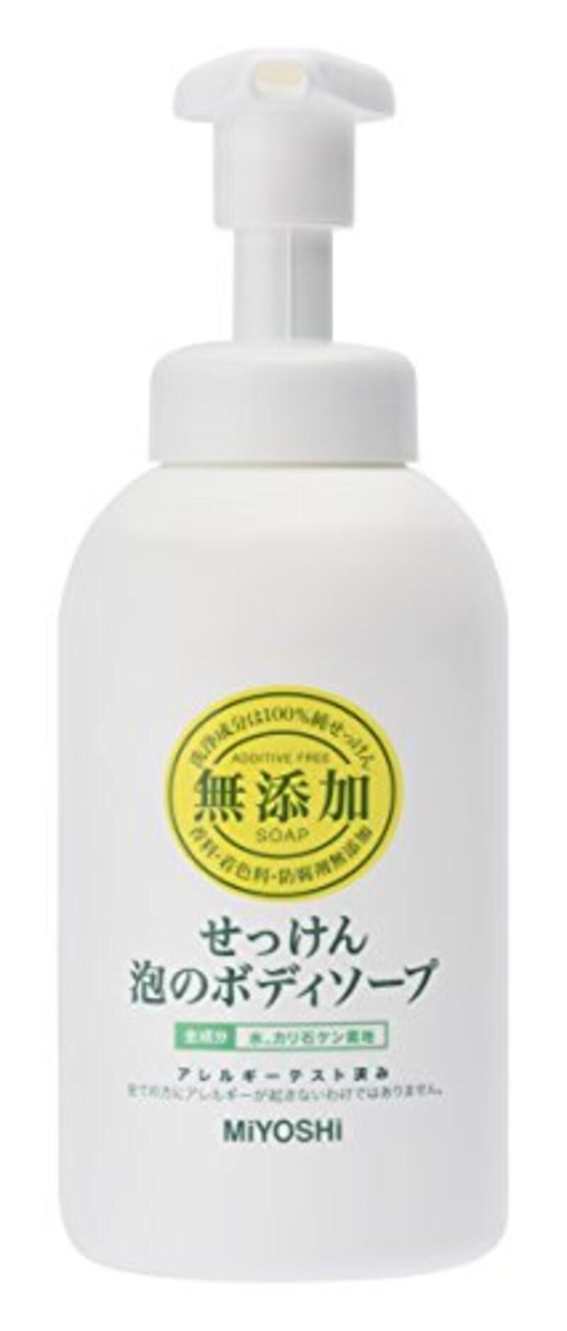 MIYOSHI(ミヨシ石鹸),無添加せっけん泡のボディソープ