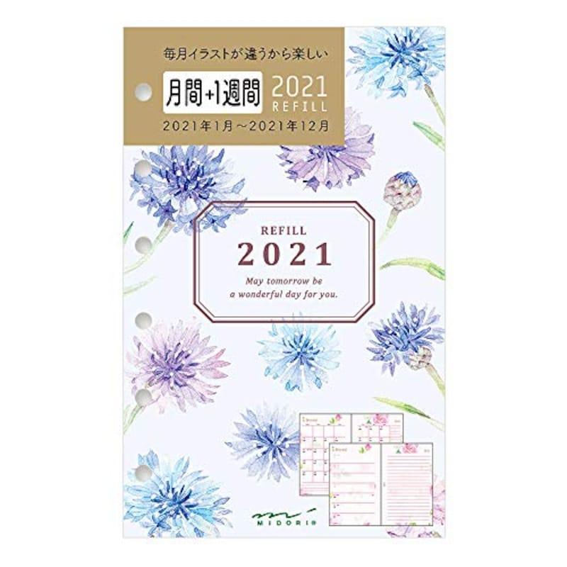 デザインフィル,ミドリ 手帳 リフィル 2021年(B7),32276006