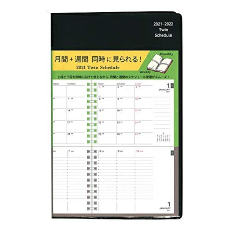 学研ステイフル,【Amazon.co.jp 限定】 ツイン手帳 ,AH15022