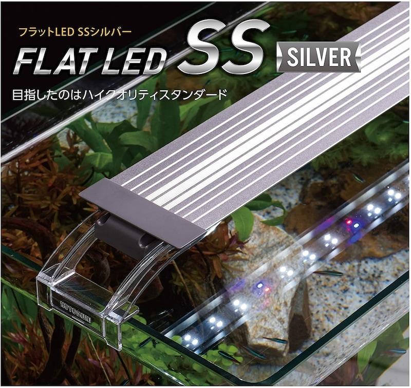 コトブキ(寿工芸),水槽 フラットLED,SS2032