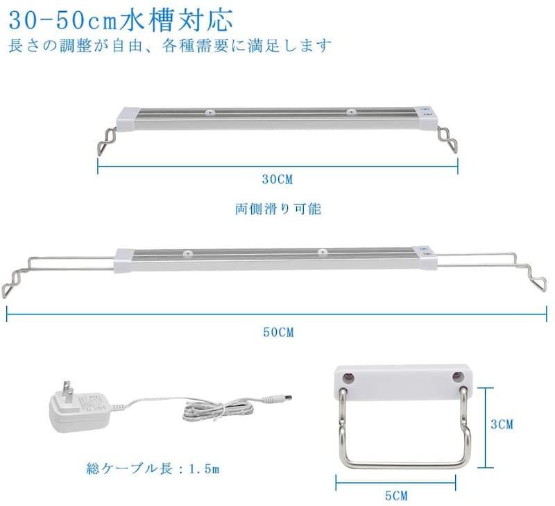ZITRADES,タッチ式水槽ライト 淡水&海水両用
