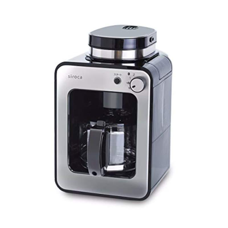 siroca(シロカ),全自動コーヒーメーカー 新ブレード搭載