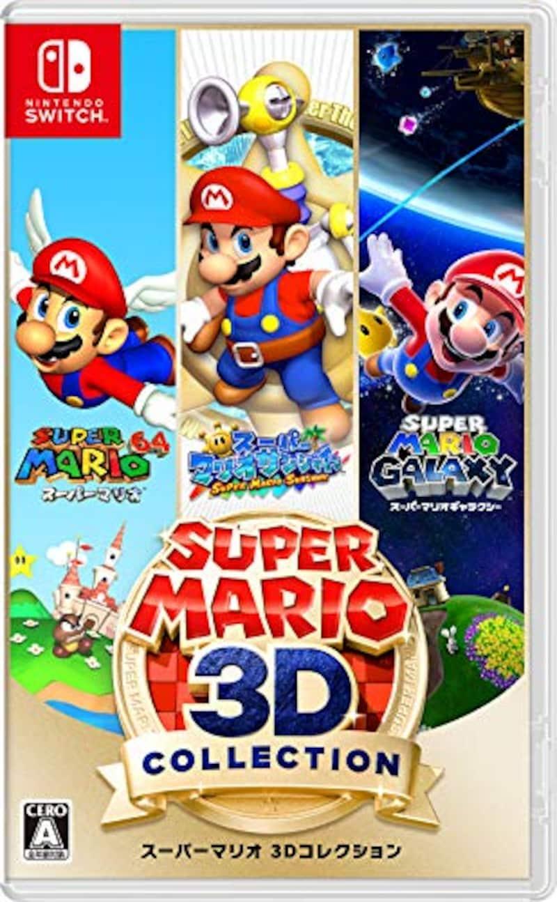 任天堂,スーパーマリオ 3Dコレクション