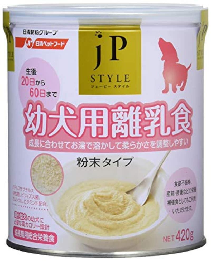 日清ペットフード,ジェーピースタイル 幼犬用離乳食 420g