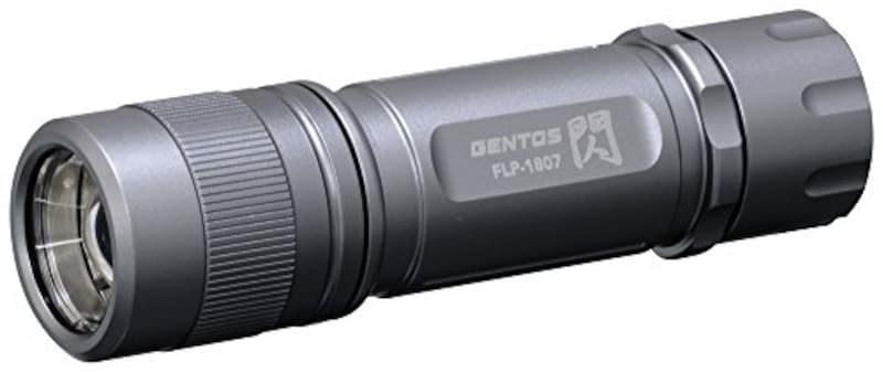 GENTOS(ジェントス),懐中電灯 閃シリーズ,FLP-1807