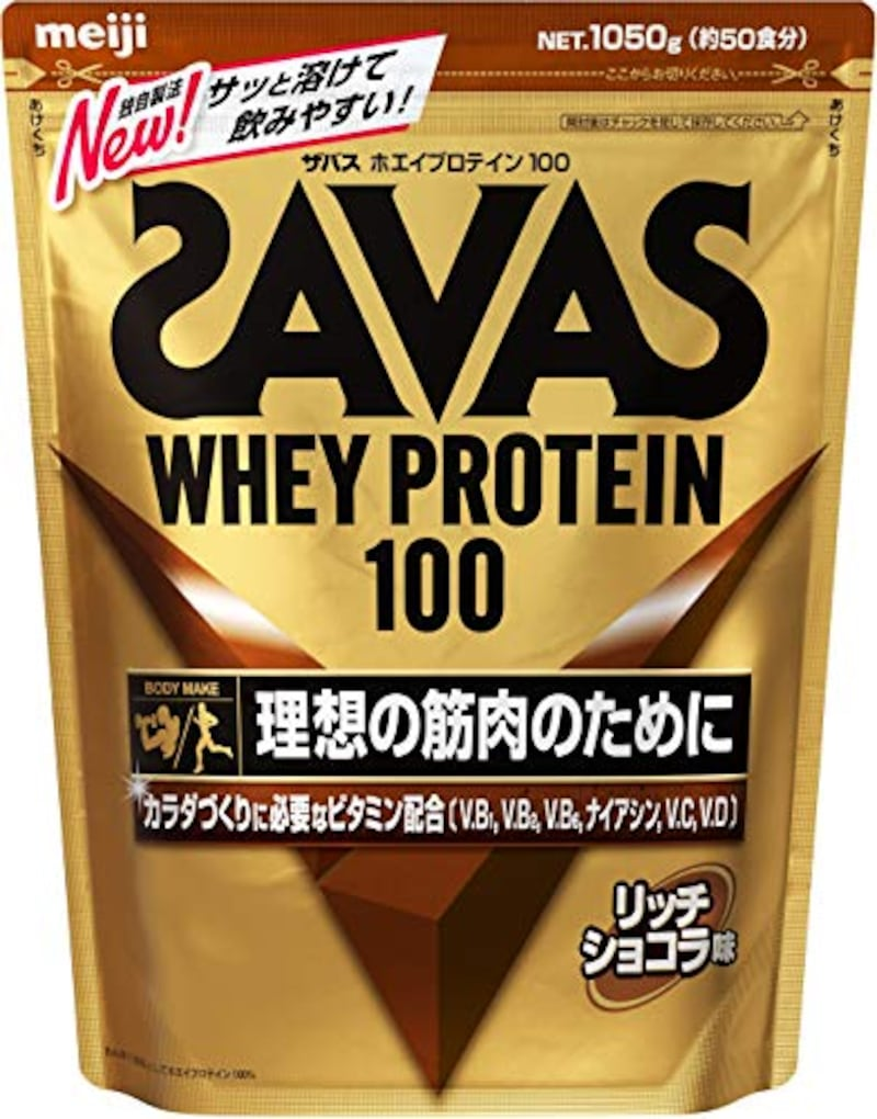 ザバス(SAVAS) ,ホエイプロテイン100+ビタミン リッチショコラ味
