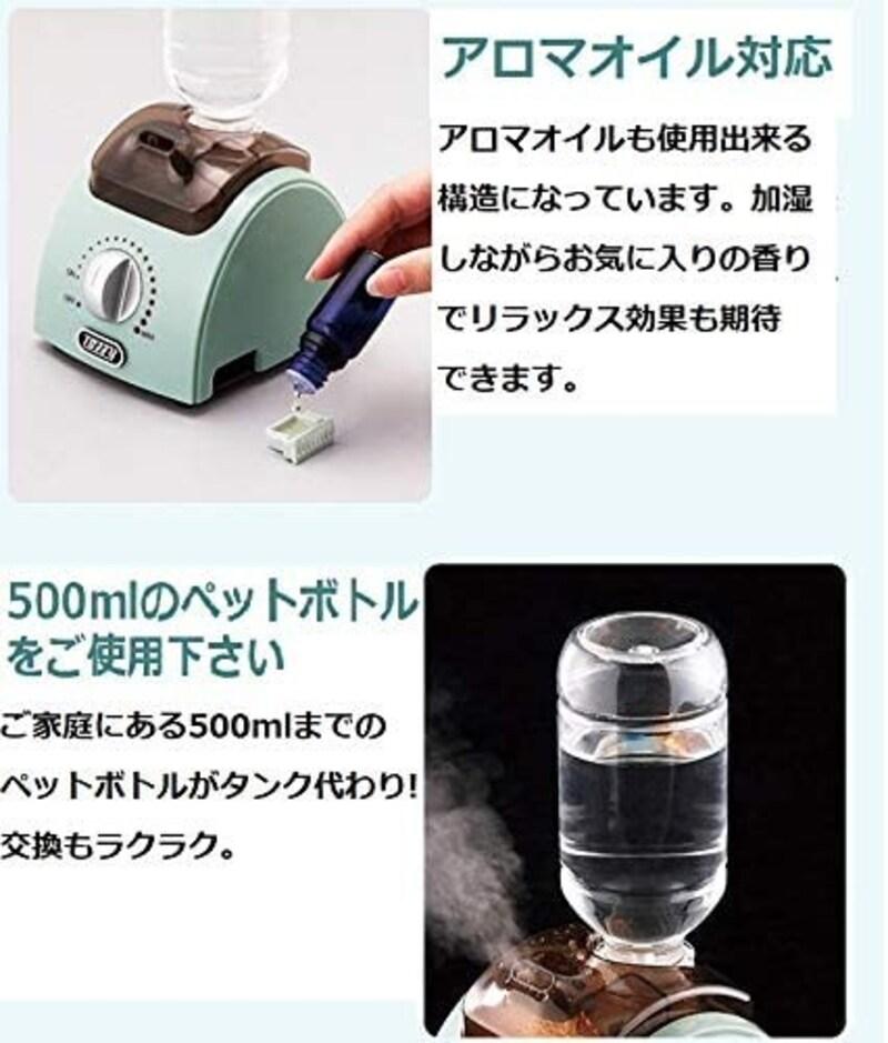 ラドンナ,Toffy(トフィー) ペットボトルアロマ加湿器 アッシュホワイト,TF92-PHF