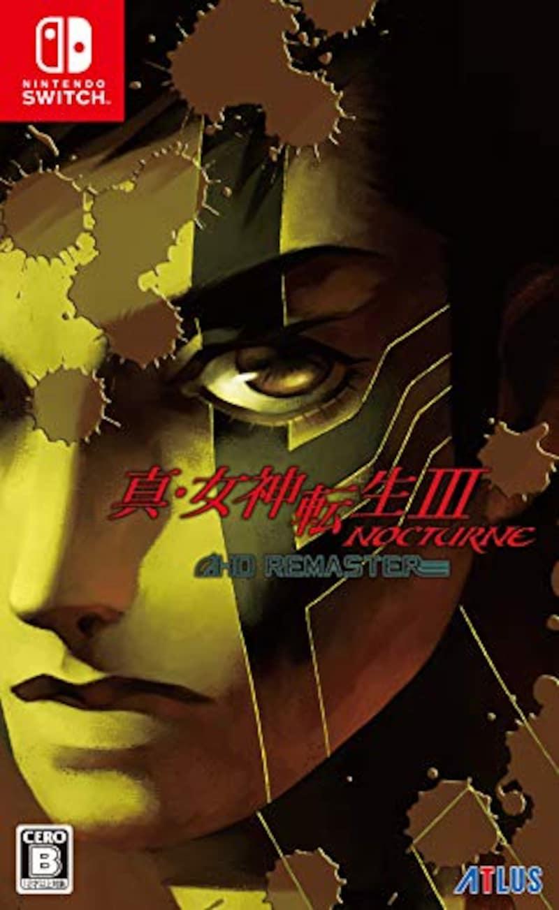 アトラス,真・女神転生III NOCTURNE HD REMASTER【Amazon.co.jp限定】