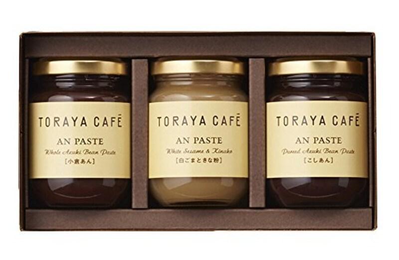 とらや,TORAYA CAFE あんペーストS3入(こしあん・白ごまときな粉・小倉あん)