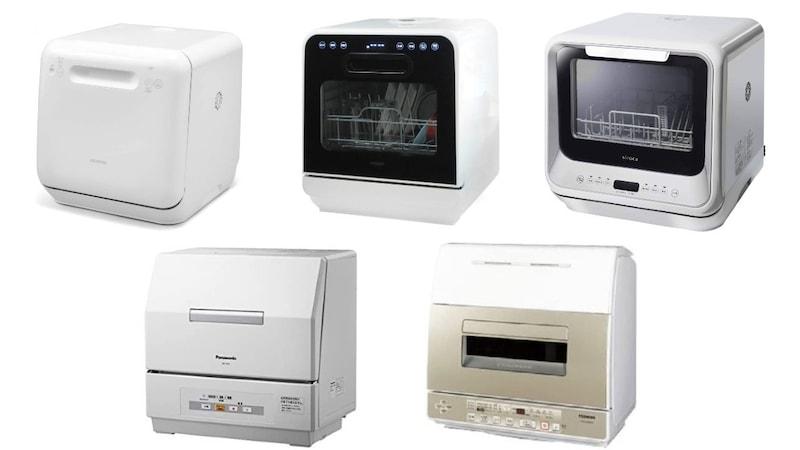 一人暮らし向け食洗機のおすすめ人気ランキング10選|工事不要のタンク型が使いやすい!