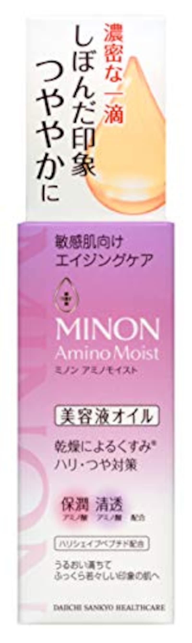 ミノン,アミノモイスト エイジングケア 美容液