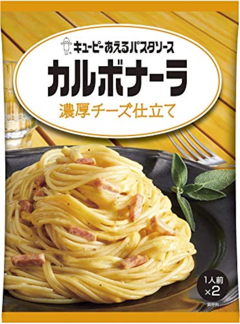 キユーピー,あえるパスタソース カルボナーラ 濃厚チーズ仕立て