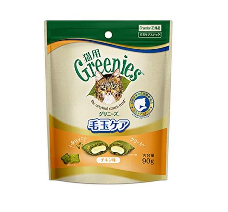 マースジャパン,Greenies(グリニーズ)猫用毛玉ケア チキン味