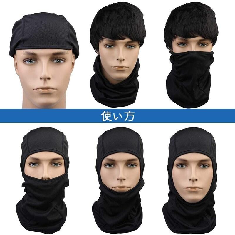 i-FSK,6Wayフェイスマスク