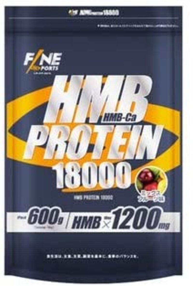 FINE SPORTS ,HMBプロテイン18000