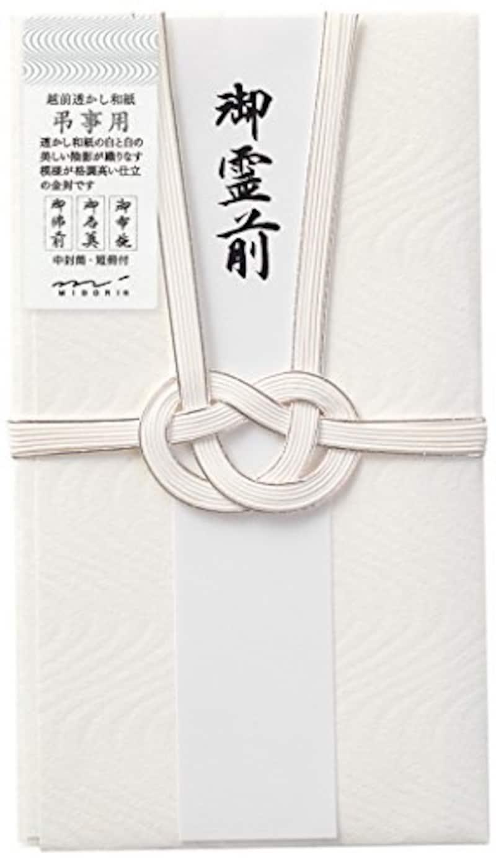 ミドリ,香典袋 流水文様,25425006