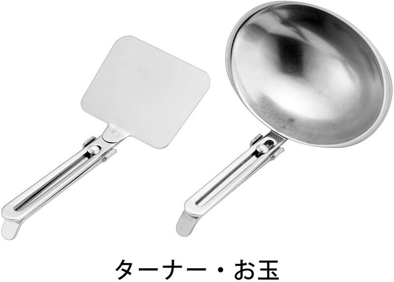 よこやま(Yokoyama),Made in TSUBAME ツーリングクッカーセット ,TC-801