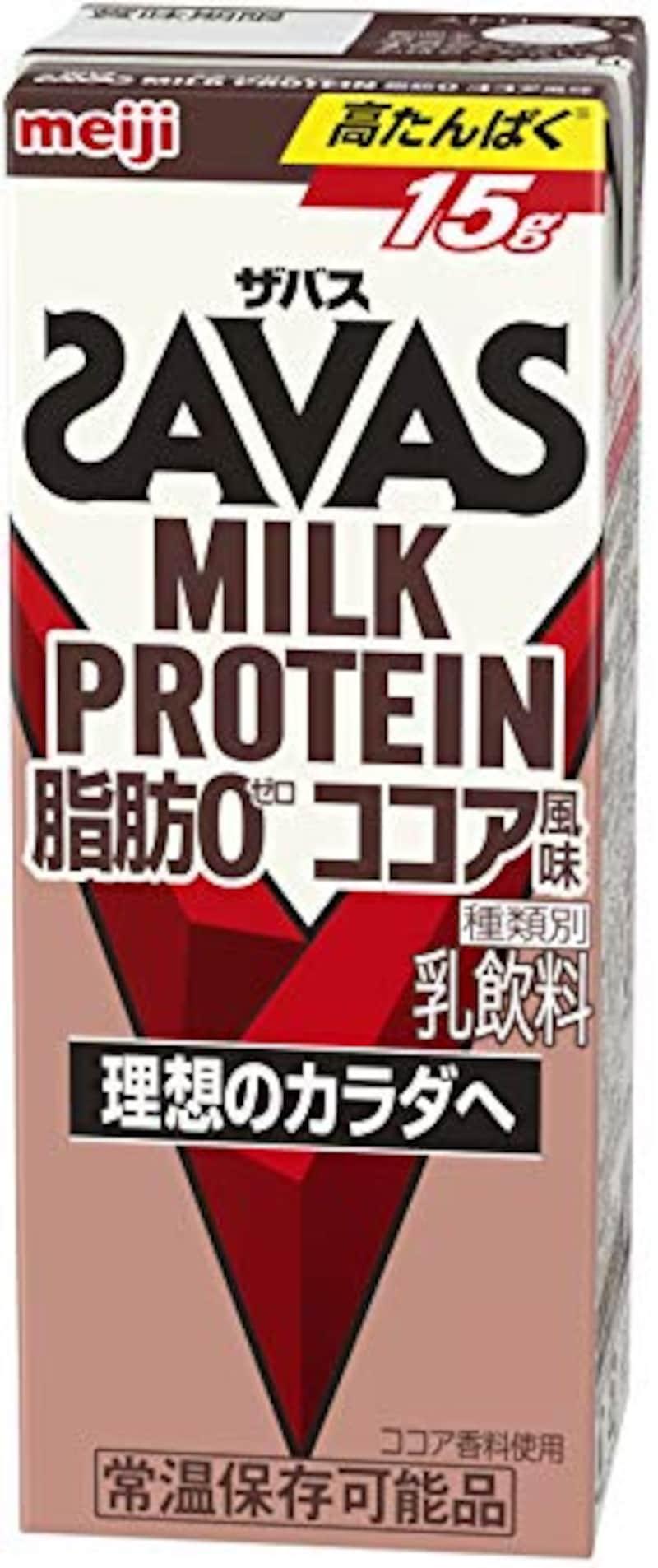 明治 ザバス(SAVAS) ,ミルクプロテイン 脂肪 0 ココア風味