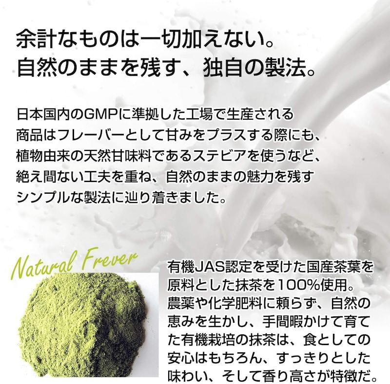 Choice GOLDEN WHEY ( ゴールデンホエイ ) ,ホエイプロテイン 抹茶