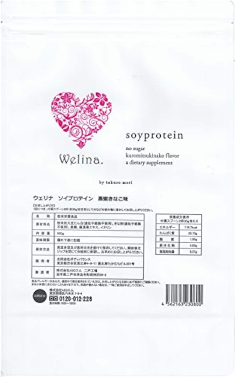 ウェリナ ,ソイプロテイン 黒蜜きなこ味