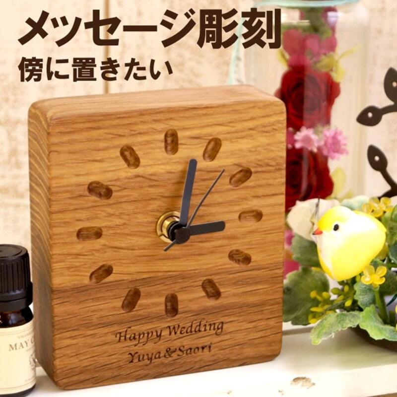 きざむ,木製置き時計 名入れ可