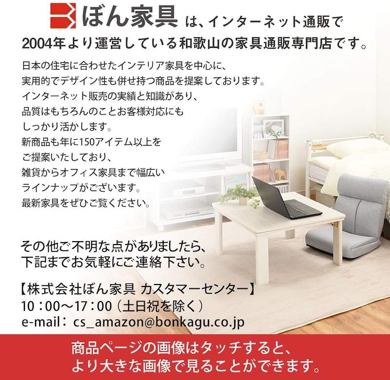 ぼん家具,こたつ掛け布団付きセット ブラウン×グレー