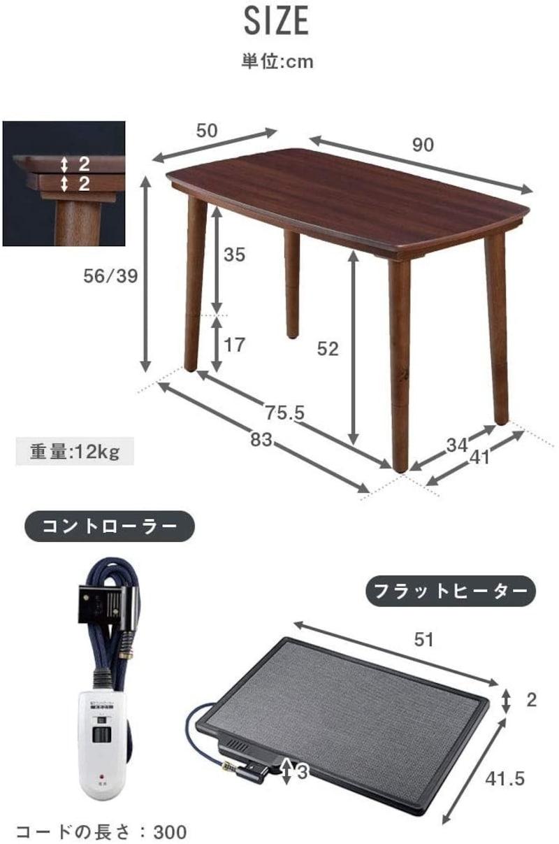 タンスのゲン,こたつテーブル ハイタイプ ナチュラル