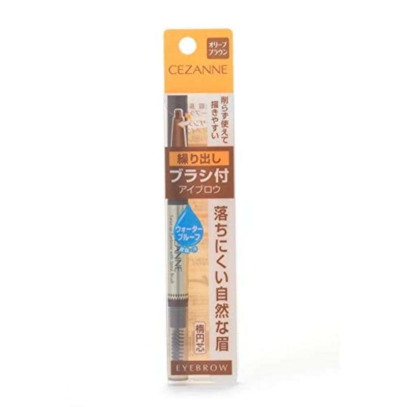 セザンヌ,ブラシ付アイブロウ繰り出し,02