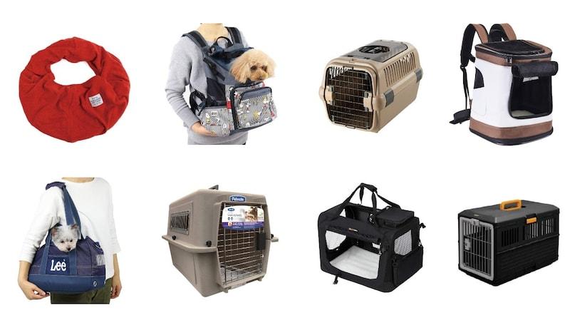 犬用キャリーバッグおすすめ人気ランキング30選|おしゃれなリュックやトートバッグ型、ハードケースなど紹介!電車移動が楽に