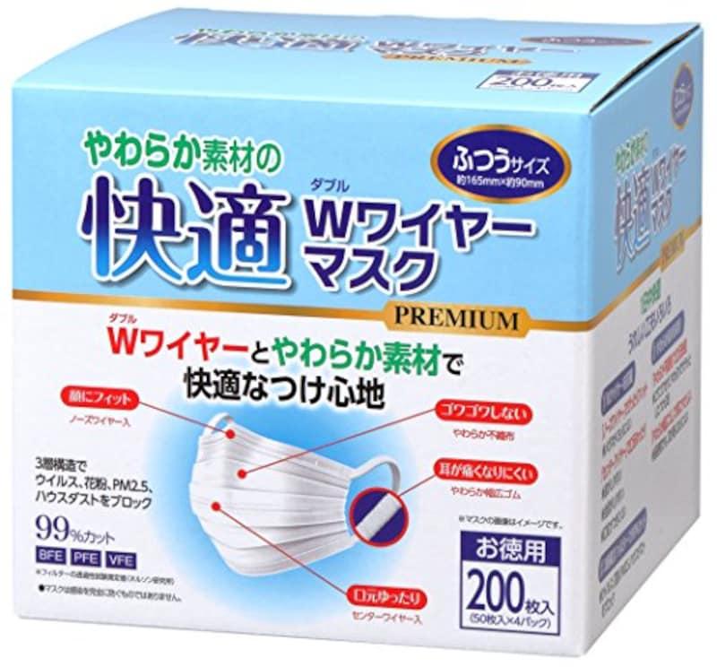 ヘルスタージャパン,やわらかマスクプレミアム ふつうサイズお徳用大容量 200枚(50枚×4パック)