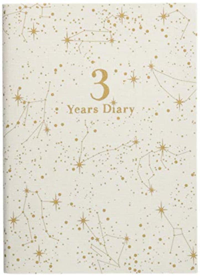 アーティミス,日記帳 3年連用 星座 ,DP3-SE IV
