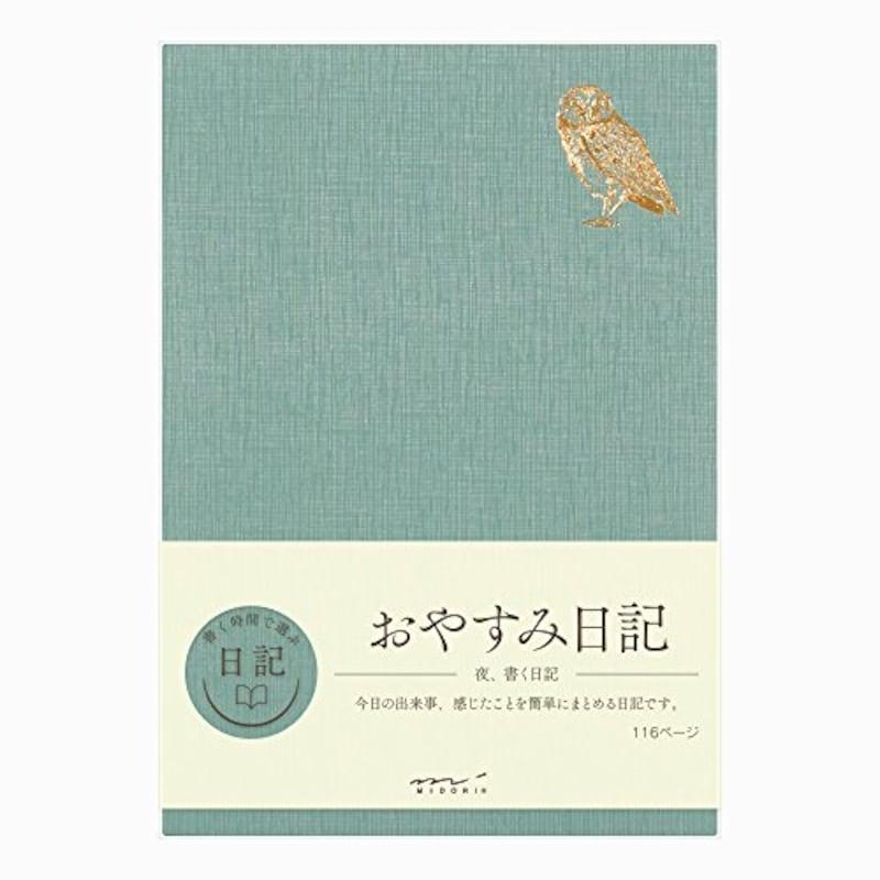 Designphil(デザインフィル),おやすみ日記,12870006