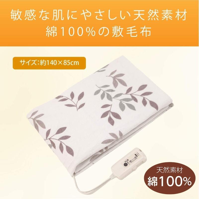 コイズミ(Koizumi),電気敷毛布,KDS-5099CT