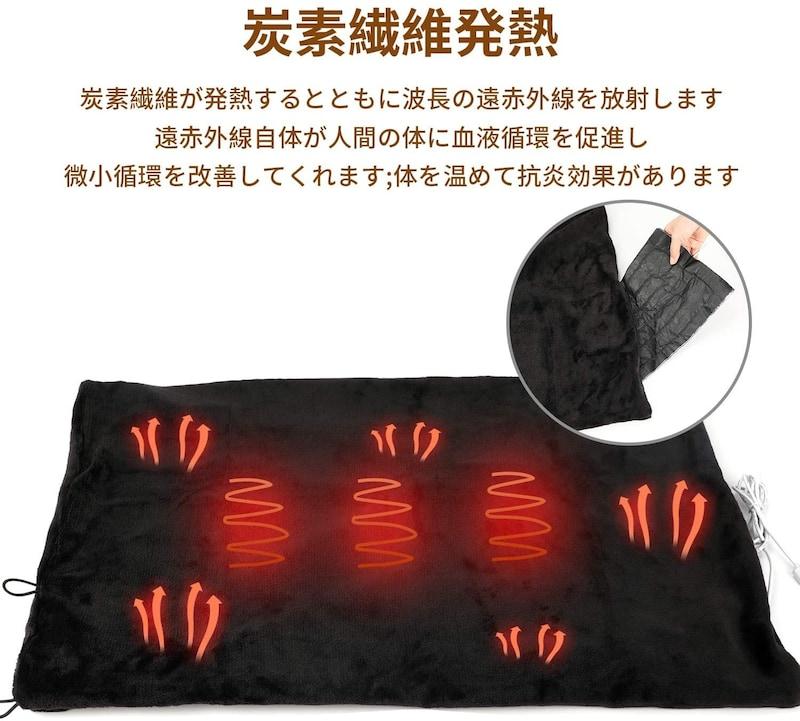 Ephram,電気敷毛布 肩掛け ひざ掛け毛布,HT-321
